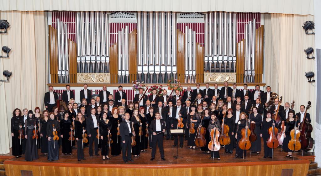 simfonicheskiy-orkestr-filarmonii_2015_____