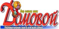 Logotip Domovoyф