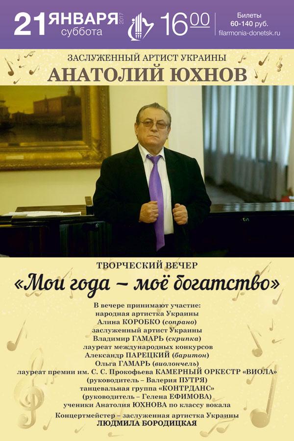 120kh90_3_yukhnov_ysml