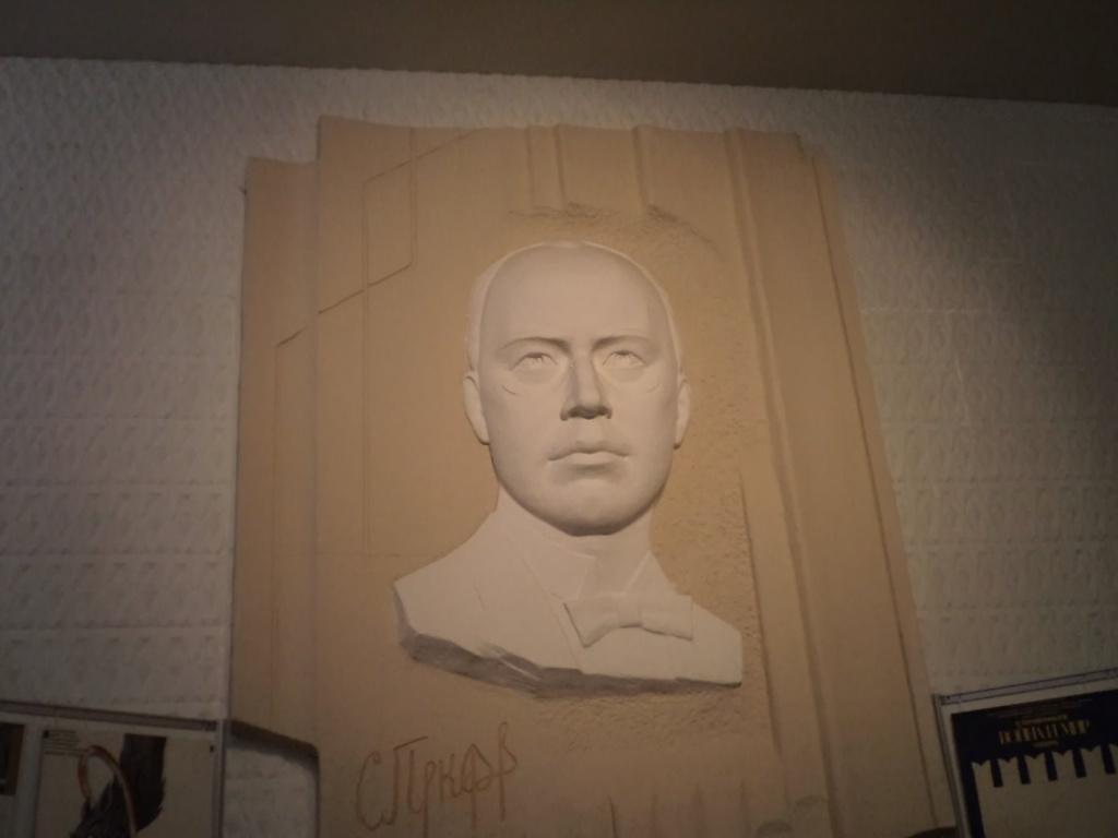 Барельеф Сергея Прокофьева в фойе Донецкой государственной академической филармонии